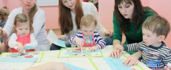 Бесплатные пробные занятия для малышей
